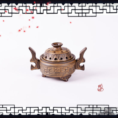 Incense Burner Lotus Aroma Furnace Creative Gifts Decorative Crafts Incense Burner Incense Furnace Sandalwood Furnace